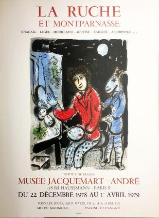 Litografia Chagall - LA RUCHE ET MONTPARNASSE. Affiche en lithographie  par C. Sorlier (1978).