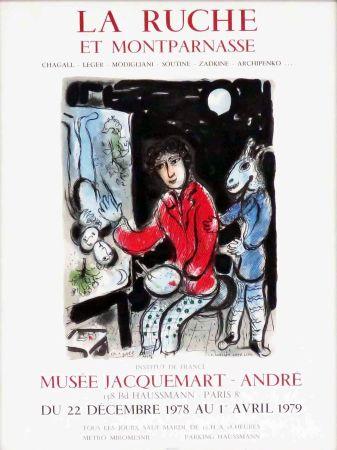 Litografia Chagall - '' La Ruche Montparnasse ''