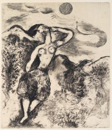 Acquaforte E Acquatinta Chagall - La souris métamorphosée en fille