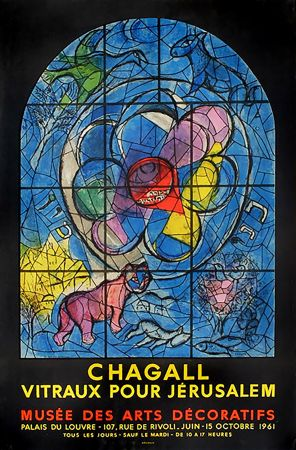 Manifesti Chagall - LA TRIBU DE BENJAMIN (Musée des Arts Décoratifs - Paris, 1961). Tirage original.
