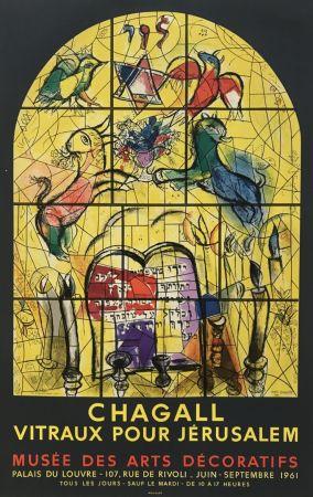 Litografia Chagall (After) - LA TRIBU DE LEVI