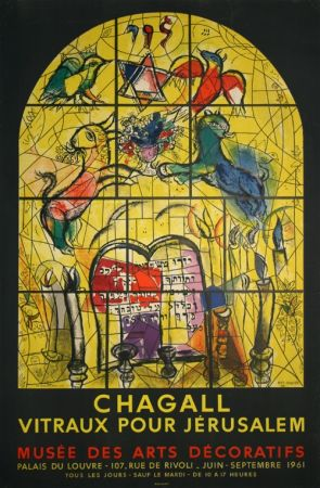 Litografia Chagall - La Tribu de Levi  -Vitraux pour Jerusalem