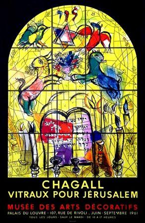 Manifesti Chagall - LA TRIBU DE LEVI (Musée des Arts Décoratifs - Paris, 1961). Tirage original.