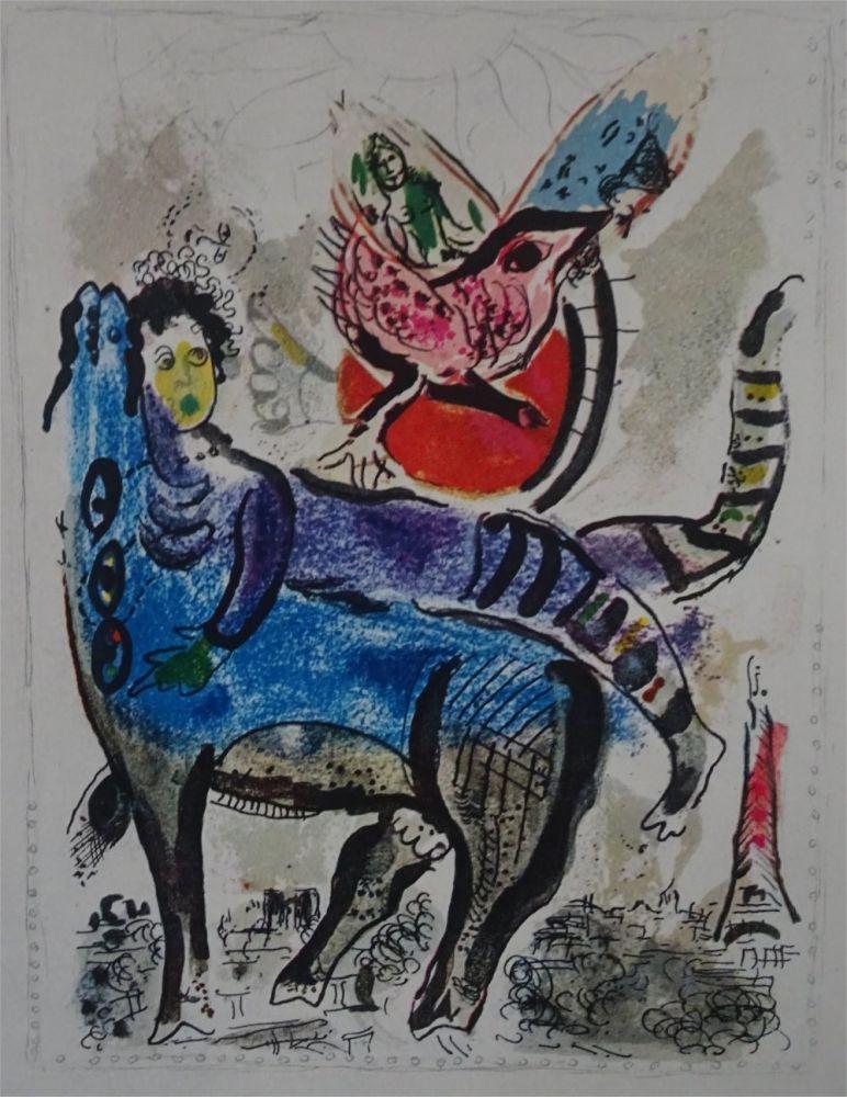 Litografia Chagall - La Vache bleue