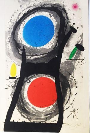 Carborundum Miró - L'adorateur De Soleil