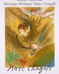 Litografia Chagall - L'Ange du jugement. Affiche lithographique. 1974