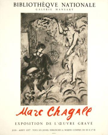 Litografia Chagall - L'Apparition Galerie  Mansart