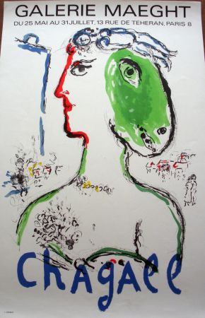 Litografia Chagall - L'artiste Phénix