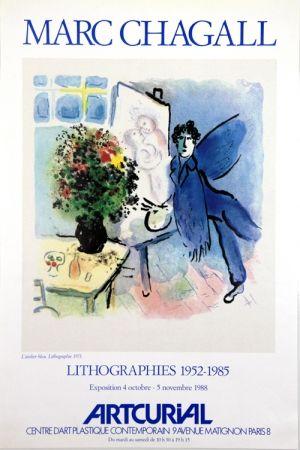 Litografia Chagall - L'Atelier Bleu  Arcurial