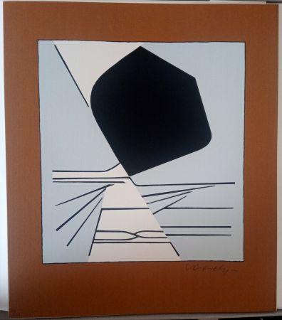 Serigrafia Vasarely - Latorça