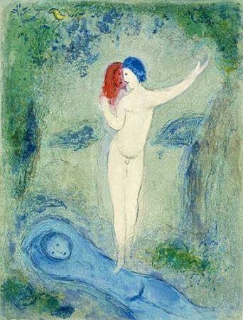 Litografia Chagall - Le baiser de Chloé
