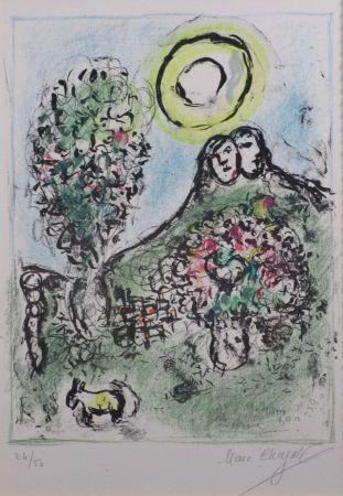 Litografia Chagall - Le Baou De St. Jeannet Ii