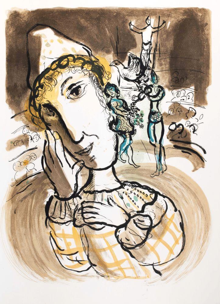 Non Tecnico Chagall - Le cirque au Clown jaune