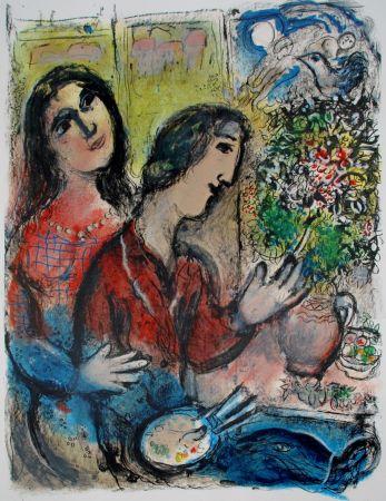 Litografia Chagall - Le Femme Du Peintre, The Artists Wife