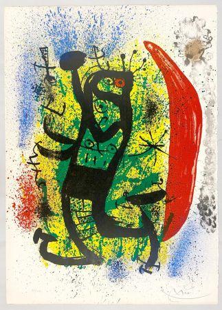 Litografia Miró - Le Homard