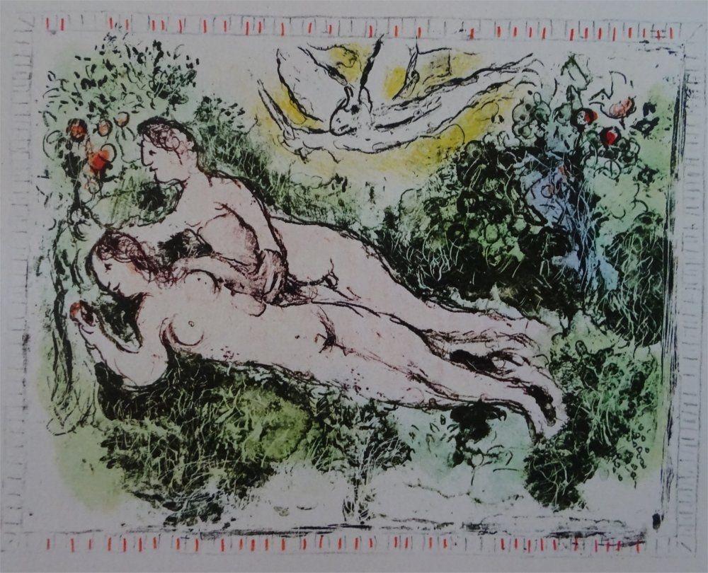 Litografia Chagall - Le Jardin d'Eden