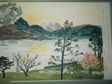 Litografia Brayer - Le mont Fuji
