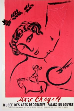 Litografia Chagall - Le Peintre En Rose