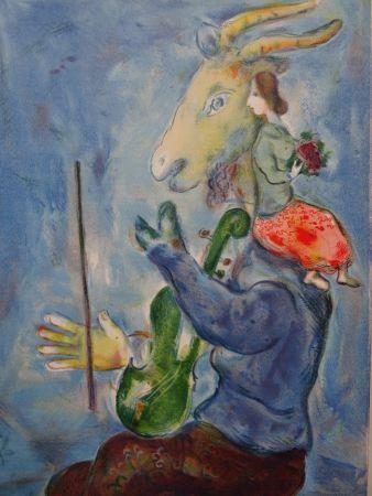 Litografia Chagall - Le Printemps