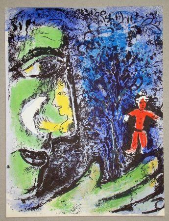 Litografia Chagall - Le Profil Et L'Enfant Rouge