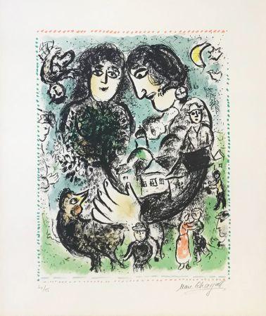 Litografia Chagall - LE RENDEZ-VOUS