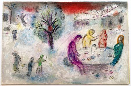 Litografia Chagall - LE REPAS CHEZ DRYAS (de la suite Daphnis & Chloé - 1961)