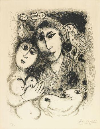 Litografia Chagall - Le sortilege