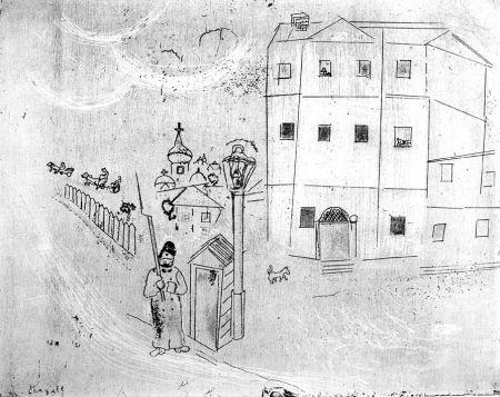 Acquaforte Chagall - Le Tribunal
