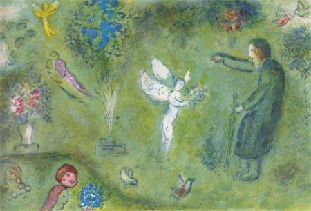 Litografia Chagall - Le Verger de Philetas