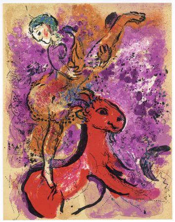 Litografia Chagall - L'ecuyere au cheval rouge