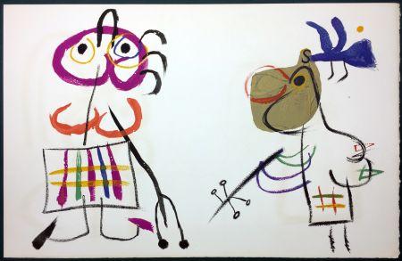 Litografia Miró - L'Enfance d' Ubu. 14ème planche. 1975
