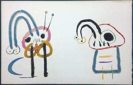 Litografia Miró - L'Enfance d' Ubu. 16ème planche. 1975