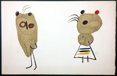 Litografia Miró - L'Enfance d' Ubu. 18ème planche. 1975