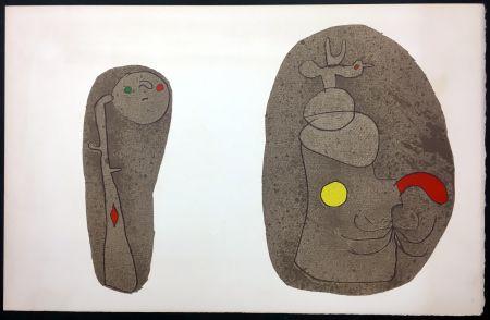 Litografia Miró - L'Enfance d' Ubu. 8ème planche. 1975