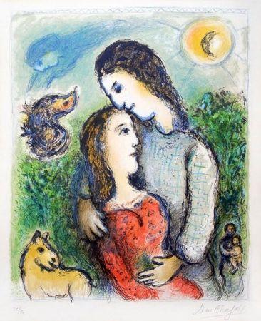Litografia Chagall - Les Adolescents