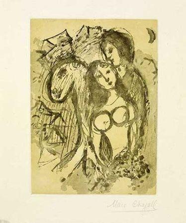 Incisione Chagall - Les amoureux au cheval