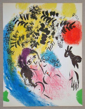 Litografia Chagall - Les Amoureux Au Soleil Rouge
