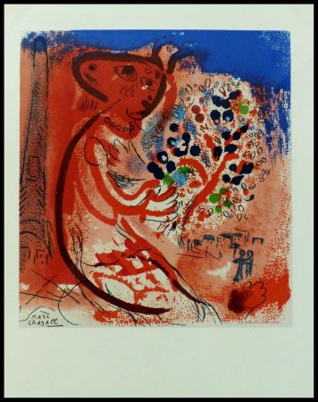 Litografia Chagall (After) - LES AMOUREUX DU CHAMPS DE MARS