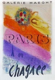 Manifesti Chagall - Les Champs Elysées