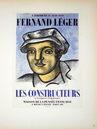 Litografia Leger - Les Constructeurs Maison de la Pensée Française