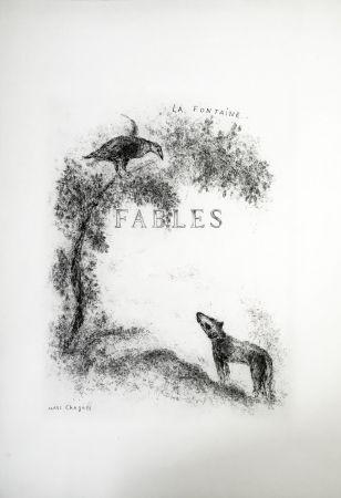 Acquaforte Chagall - LES FABLES DE LA FONTAINE (Couverture gravée du tome 1). 1952