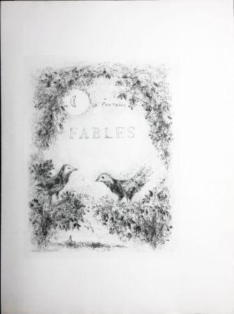 Acquaforte Chagall - LES FABLES DE LA FONTAINE (Couverture gravée du tome 2). 1952