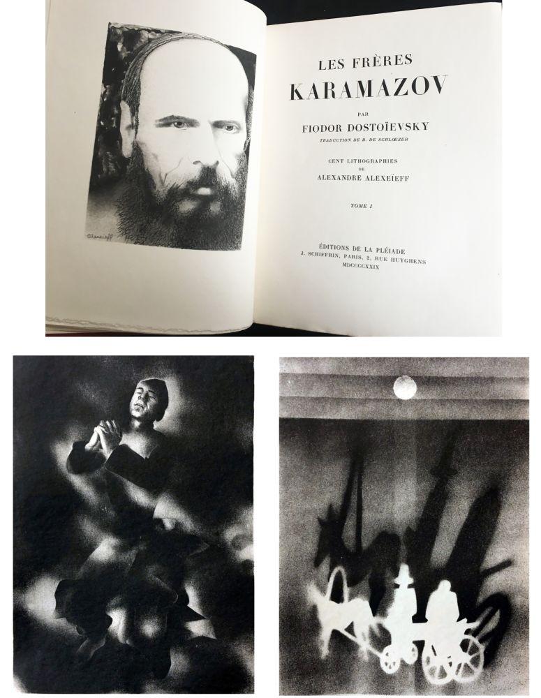 Libro Illustrato Alexeïeff - LES FRÈRES KARAMAZOV. 100 lithographies (1929).