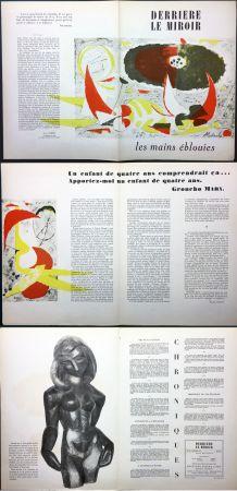 Libro Illustrato Alechinsky - LES MAINS ÉBLOUIES. (Derrière le Miroir n° 32. Octobre 1950)