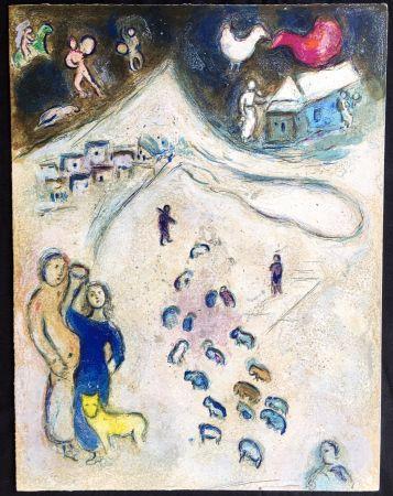 Litografia Chagall - L'hiver (Winter From Daphnis & Chloé. 1961)