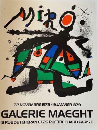 Litografia Miró - Lithographic poster