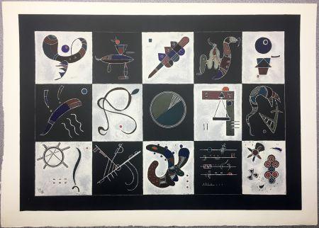 Litografia Kandinsky - Lithographie pour Derrière le miroir 101-102-103. Deluxe sur Arches (1957).