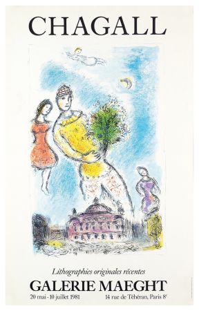Manifesti Chagall - LITHOGRAPHIES ORIGINALES RÉCENTES. L'OPÉRA DE PARIS. Affiche originale. Maeght 1981