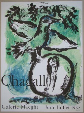 Litografia Chagall - L'oiseau vert
