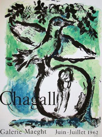 Manifesti Chagall - L'OISEAU VERT. Galerie Maeght. Affiche originale (1962).